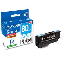ジット リサイクルインク JIT-AE80CL シアン(大容量) (ICC80互換) IC80シリーズ