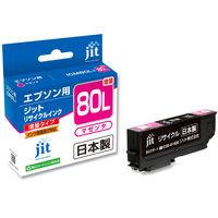 ジット リサイクルインク JIT-AE80ML マゼンタ(大容量) (ICM80互換) IC80シリーズ