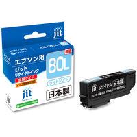 エプソン用 ジット リサイクルインク JIT-AE80LCL ライトシアン(大容量) (ICLC80L互換) IC80シリーズ