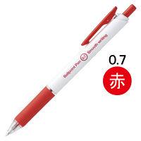 なめらかボールペン0.7mm 赤 10本