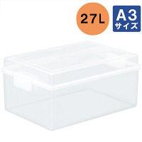 ボックス収納 ベストボックス 487×339×230mm A3 サンコープラスチック 3個