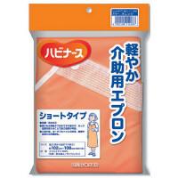 ピジョン 入浴介助エプロン 軽やか介助エプロン ショートタイプ オレンジ 1枚 (取寄品)