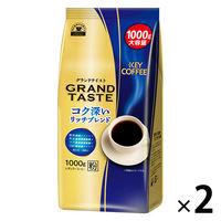 【コーヒー粉】キーコーヒー グランドテイスト コク深いリッチブレンド 1セット(1kg×2袋)