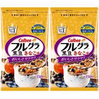 カルビーフルグラ黒豆きなこ味350g2袋