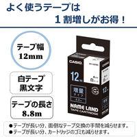 ネームランド  白 12mm