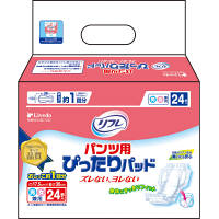 リフレ パンツ用ぴったりパッド 1箱(10パック入) リブドゥコーポレーション (取寄品)