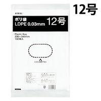 アスクルオリジナル ポリ袋(規格袋) LDPE・透明 0.03mm厚 12号 230×340mm 1セット(6000枚:3000枚入×2箱)