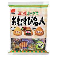 三幸製菓 おむすび名人 70g 1セット(2袋入)