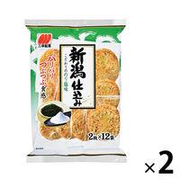 三幸製菓 新潟仕込み こだわりののり塩 1セット(2袋入)