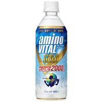 アミノバイタルGOLD 2000ドリンク 555ml 1セット(48本)