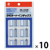 ニチバン マイタック(R)ラミネートインデックス 大(34×27mm) 青 ML-233B 1箱(900片:90片入×10袋)