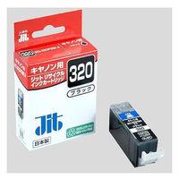 ジット リサイクルインク JIT-C320B ブラック(キヤノン BCI-320PGBK互換)