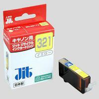 ジット リサイクルインク JIT-C321Y イエロー(キヤノン BCI-321Y互換)