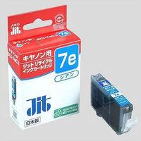 ジット リサイクルインク JIT-C07EC シアン(キヤノン BCI-7eC互換)
