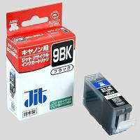 ジット リサイクルインク JIT-C09B ブラック(キヤノン BCI-9BK互換)
