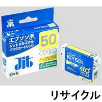 ジット リサイクルインク JIT-E50YZ イエロー(エプソン ICY50互換) IC50シリーズ