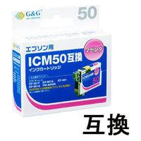 G&G 互換インク HBE-M50 マゼンタ(エプソン ICM50互換) IC50シリーズ