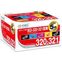 【アウトレット】G&G 互換インク HBC-321+320/5MP (キヤノン BCI-321+320/5MP互換) 1パック(5色入)