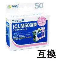 G&G 互換インク HBE-LM50 ライトマゼンタ(エプソン ICLM50互換) IC50シリーズ