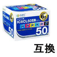 G&G 互換インク HBE-6CL50 6色パック(エプソン IC6CL50互換) IC50シリーズ