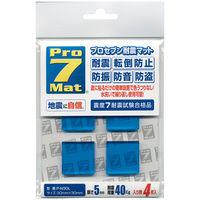 プロセブン(Pro7) 耐震マット ブルー 30×30mm 厚さ5mm P-N30L 1セット(4枚入)