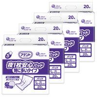 アテント 尿とりパッド 夜1枚安心 特に多いタイプ 業務用 男女共用 1箱(20枚入×4パック) 大王製紙