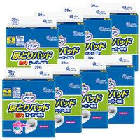 アテント 尿とりパッド 強力スーパー吸収(21cm×36cm) 昼用 男性用 1箱(39枚×8パック) 3回吸収 大王製紙