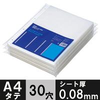 アスクル 30穴 リング式ファイル用ポケット A4タテ 厚さ0.08mm 1セット(300枚)