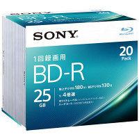 ソニー 録画用BD-R(20枚入)
