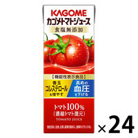 無塩トマトジュース 200ml 24本