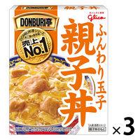 江崎グリコ DONBURI亭 親子丼 210g 1セット(3食入)