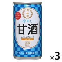 冷やし甘酒190g缶しょうが入り 3缶