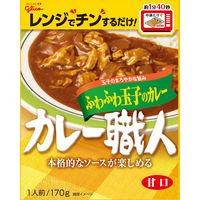 カレー職人ふわふわ玉子のカレー 甘口1食
