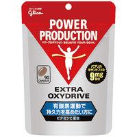 パワープロダクション オキシドライブ サプリメント 30日分(90粒入) 江崎グリコ