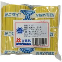 ビニタイPVCカット品 4×8 黄