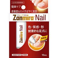 ザンミーラ ネイル 足爪用 浸透補修液 10ml シミックCMO