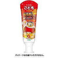 ライオンこどもハミガキ ガリガリ君 コーラ香味 ライオン 歯磨き粉(子供用)