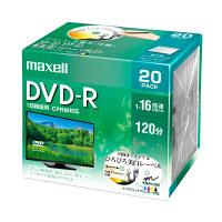 日立マクセル 録画用DVDR Pケース ひろびろ美白レーベル DRD120WPE.20S 1箱(6パック120枚入)