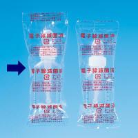 シンリョウ 滅菌済スポイト付プリントメモリ瓶/青目盛 60ml 117220 1箱(200本入) (直送品)