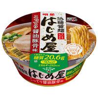 明星食品 低糖質麺 はじめ屋 糖質50%オフこってり醤油豚骨味 694553