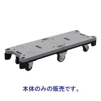 河淳 ストックカート 420PC 本体 BK769 (直送品)