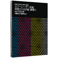 アスクルオリジナル レーザープリンタ用紙 最薄口 A4 【両面セミ光沢】【PEFC認証製品】