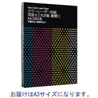 アスクルオリジナル レーザープリンタ用紙 最薄口 A3 【両面セミ光沢】【PEFC認証製品】