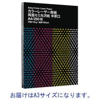 アスクルオリジナル レーザープリンタ用紙 中厚口 A3 【両面セミ光沢】【PEFC認証製品】