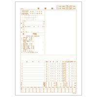 診療録(A4) 健保990号 CCE0A0 1箱(1000枚:100枚入×10冊) 東杏印刷 (直送品)