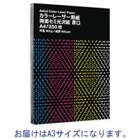 アスクルオリジナル レーザープリンタ用紙 厚口 A3 【両面セミ光沢】【PEFC認証製品】