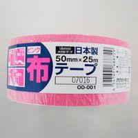 オカモト 布テープカラー ピンク OD-001 1巻
