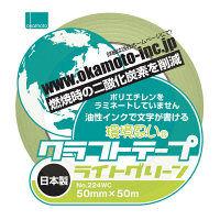 オカモト クラフトテープ環境思いカラーライトグリーン 50ミリ×50m 224WC 1巻
