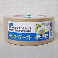 オカモト クラフトテープ No.204 シュリンク包装 クリーム 幅50mm×長さ50m巻 1巻