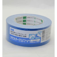 オカモト クラフトテープピュアカラー青 シュリンク包装 50ミリ×50m 228 1巻
